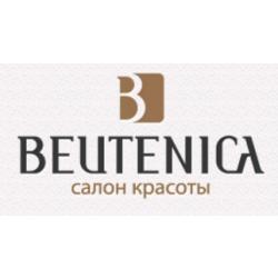 beutenica.jpg