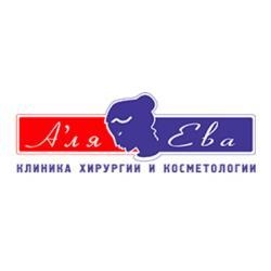 alaeva-logo.jpg