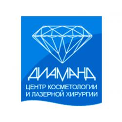 diamand-logo.jpg