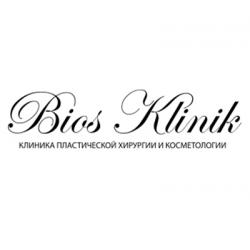 bios-logo.jpg