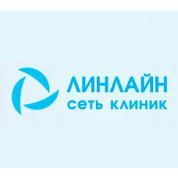 logo-linline.jpg