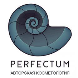 perfectum-logo.jpg