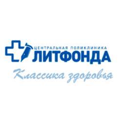 lit-clinic.jpg