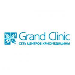 grand-clinic-logo.jpg