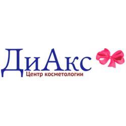 diaks-cosmetology-logo.jpg