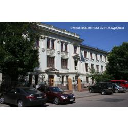 1 Главный корпус института им.  Бурденко.jpg