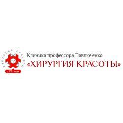 pavluchenko-logo.jpg