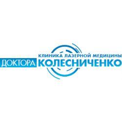 lazerclinica-logo.jpg