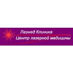 lasmed-logo.jpg