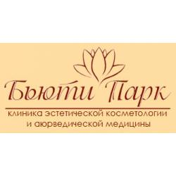 beauty-park-logo.jpg