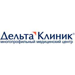 deltaclinic-logo.jpg