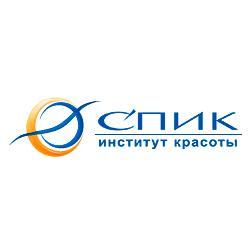 spik-logo.jpg
