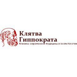 gyppokrat-logo.jpg