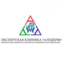 aloderm-logo.jpg