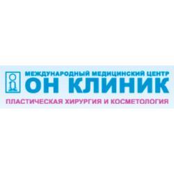 onclinic-logo.jpg