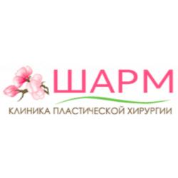 sharm.clinic-logo.jpg