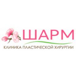 sharm.clinic-logo.jpg