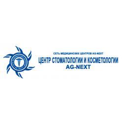 ag-next-logo.jpg